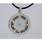 Stainless Steel Circle Pendant Written in Herbew with Blue Stone 1