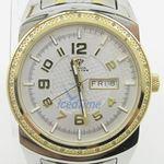 Mens Aqua Master Iced Out Diamond Watch W335AQ7 1