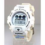 Aqua Master Shock Digital Watch White 1