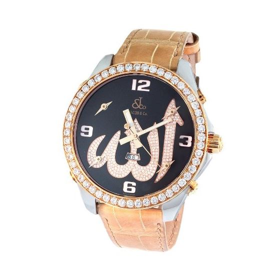 Jacob Co. 18K Rose Gold Leather Band 5Time Zone 4.